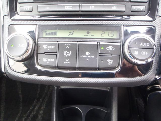 1.5G  純正オーディオ  ETC  トヨタロングラン保証(16枚目)