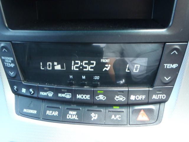 いつでも、快適な温度に設定できる、オートエアコンをそうびしております。