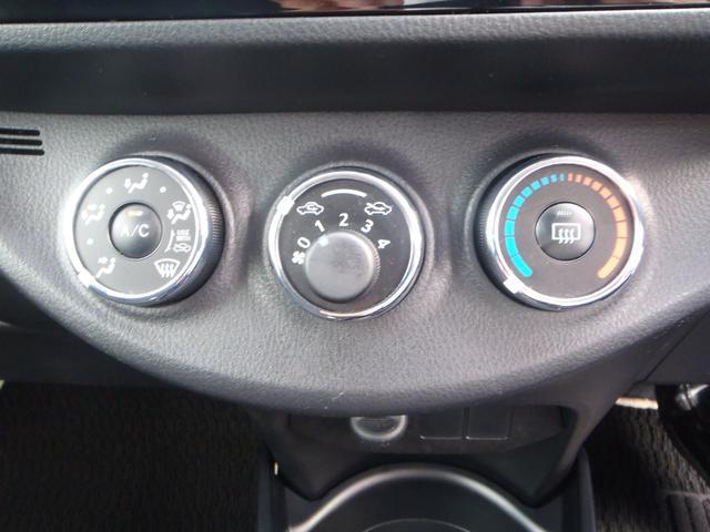 1.0F LEDエディション  新車保証継承  ETC(14枚目)