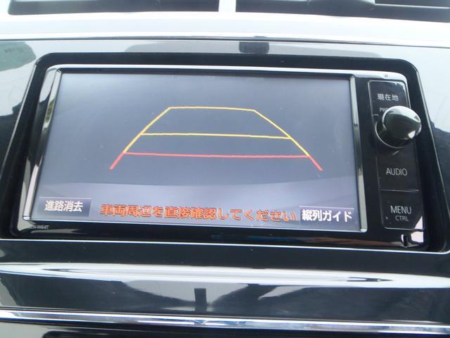 「トヨタ」「プリウスα」「ミニバン・ワンボックス」「愛知県」の中古車17