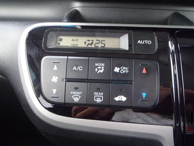 「ホンダ」「N-BOX+カスタム」「コンパクトカー」「愛知県」の中古車12