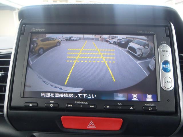 「ホンダ」「N-BOX+カスタム」「コンパクトカー」「愛知県」の中古車14