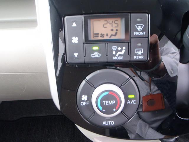 Xターボ SAIII SDナビ   ETC   両側パワードア    LED    衝突被害軽減ブレーキ(17枚目)