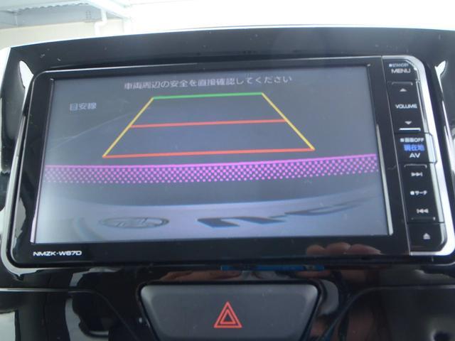 Xターボ SAIII SDナビ   ETC   両側パワードア    LED    衝突被害軽減ブレーキ(19枚目)