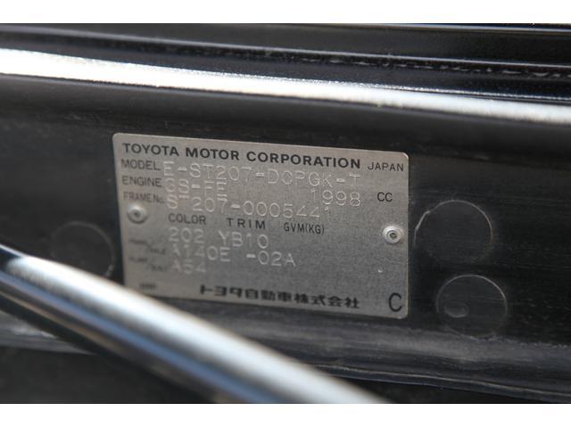 「トヨタ」「カレン」「クーペ」「愛知県」の中古車47