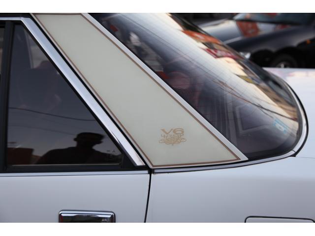 「三菱」「ギャランシグマ」「セダン」「愛知県」の中古車56