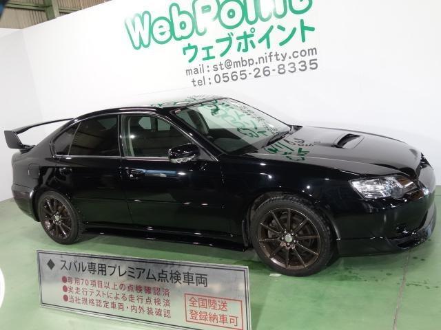 「スバル」「レガシィB4」「セダン」「愛知県」の中古車2