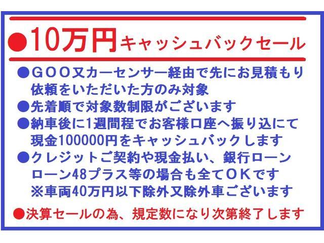 「日産」「フェアレディZ」「クーペ」「愛知県」の中古車5