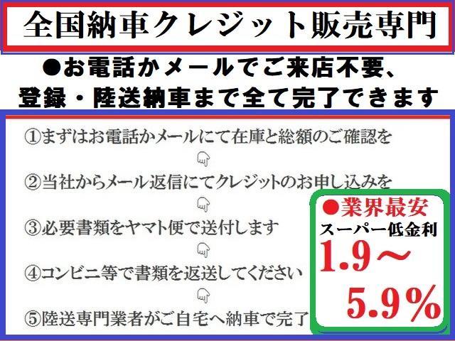 「日産」「フェアレディZ」「クーペ」「愛知県」の中古車6