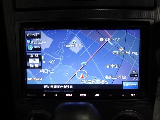 「日産」「フェアレディZ」「クーペ」「愛知県」の中古車46