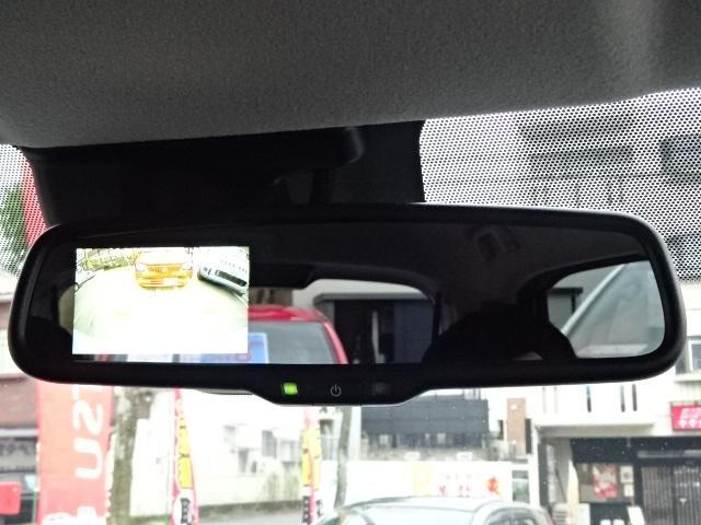 ハイウェイスター X エマージェンシーブレーキ Bカメラ(4枚目)