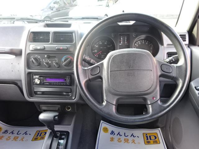 XR-II ユーザー買取車 4WD フォグランプ 車検整備付(8枚目)