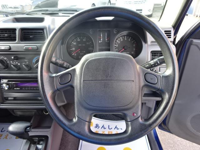 XR-II ユーザー買取車 4WD フォグランプ 車検整備付(9枚目)