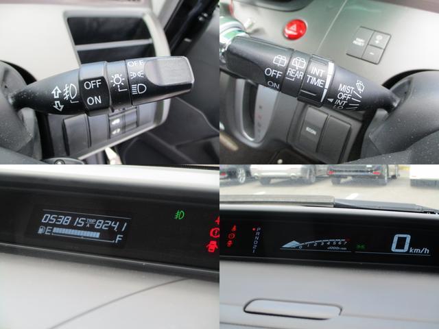 「ホンダ」「ステップワゴン」「ミニバン・ワンボックス」「愛知県」の中古車31