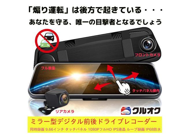 「ホンダ」「ステップワゴン」「ミニバン・ワンボックス」「愛知県」の中古車42