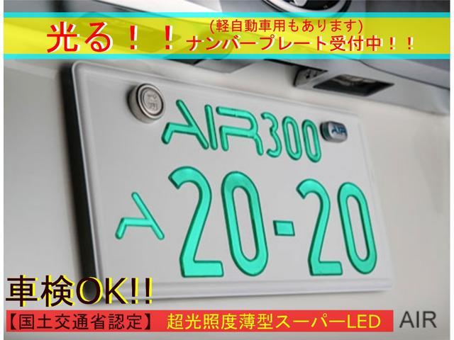 「ホンダ」「ステップワゴン」「ミニバン・ワンボックス」「愛知県」の中古車45