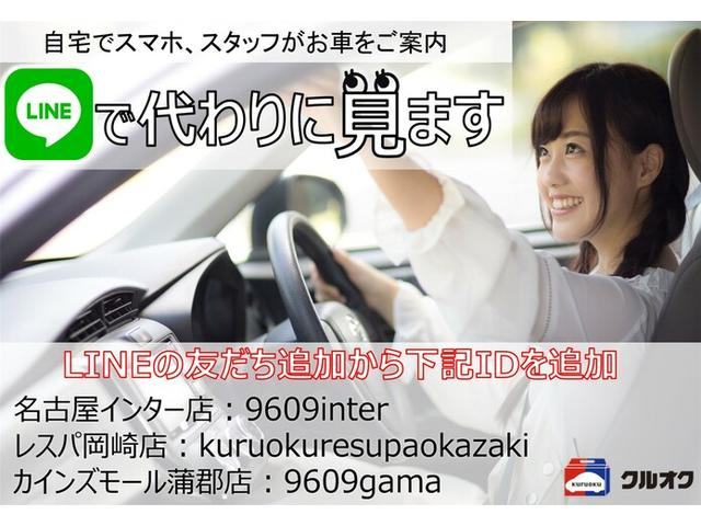 「ホンダ」「ステップワゴン」「ミニバン・ワンボックス」「愛知県」の中古車50