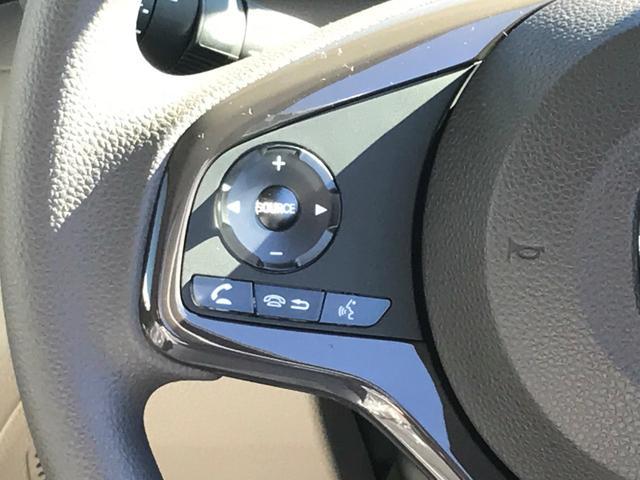 ホンダ N BOX G・Lホンダセンシング 新車保証付 届出済未使用車