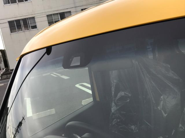 ファン・ホンダセンシング 新車保証付 届出済未使用車 ナビP(7枚目)