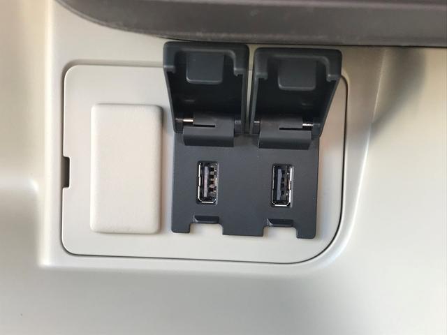 G・Lホンダセンシング 新車保証付 届出済未使用車(18枚目)