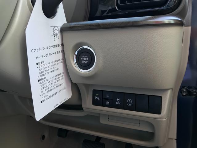 モード 届出済未使用車 全方位カメラ装着 セーフティーサポート HIDヘッドライト シートヒーター モード専用フロアマット スマートキー2本 新車保証付(10枚目)