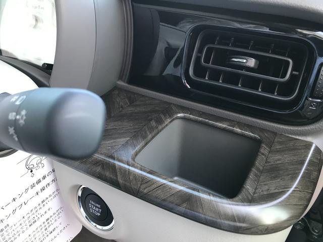 モード 届出済未使用車 全方位カメラ装着 セーフティーサポート HIDヘッドライト シートヒーター モード専用フロアマット スマートキー2本 新車保証付(12枚目)