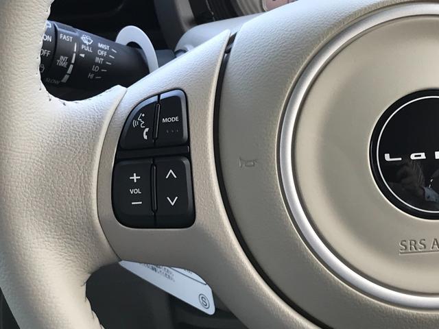 モード 届出済未使用車 全方位カメラ装着 セーフティーサポート HIDヘッドライト シートヒーター モード専用フロアマット スマートキー2本 新車保証付(45枚目)