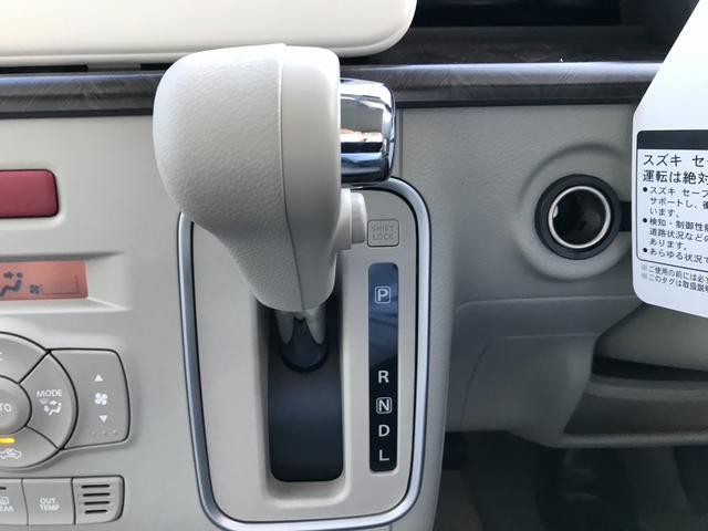モード 届出済未使用車 全方位カメラ装着 セーフティーサポート HIDヘッドライト シートヒーター モード専用フロアマット スマートキー2本 新車保証付(54枚目)