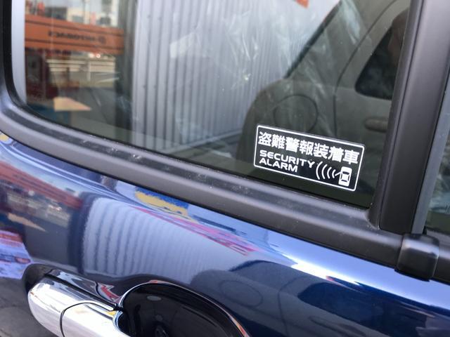モード 届出済未使用車 全方位カメラ装着 セーフティーサポート HIDヘッドライト シートヒーター モード専用フロアマット スマートキー2本 新車保証付(55枚目)