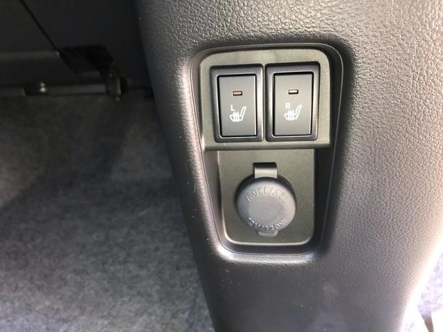 ハイブリッドX 届出済未使用車 スマートキー2本 新車保証書 取説 全方位カメラ シートヒーター セーフティーサポート(12枚目)