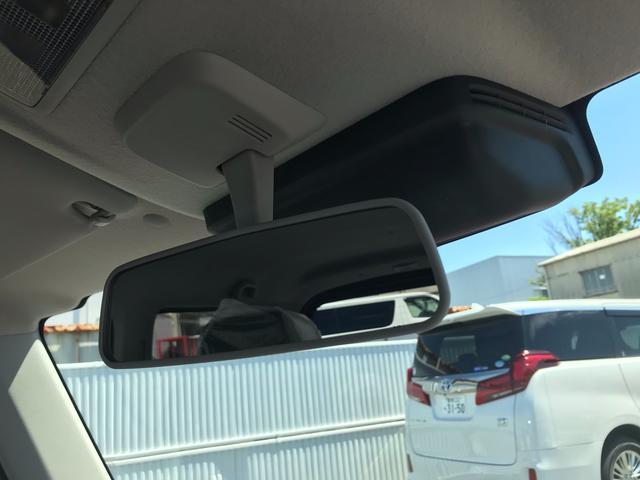 ハイブリッドX 届出済未使用車 スマートキー2本 新車保証書 取説 全方位カメラ シートヒーター セーフティーサポート(18枚目)