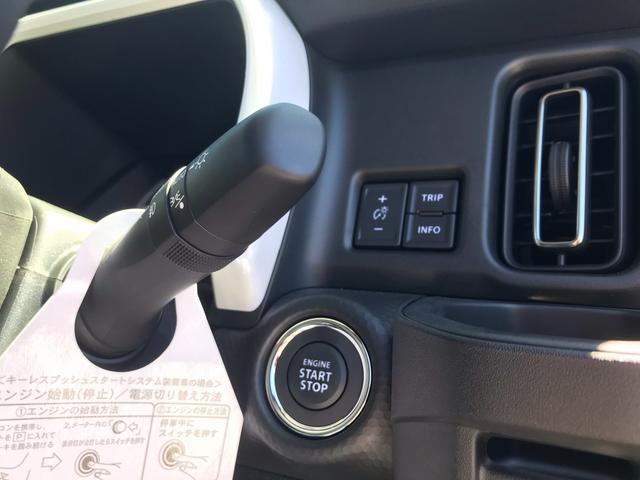 ハイブリッドX 届出済未使用車 スマートキー2本 新車保証書 取説 全方位カメラ シートヒーター セーフティーサポート(27枚目)