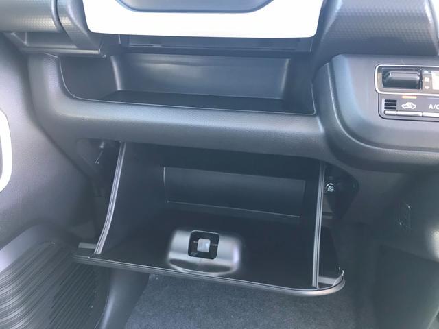 ハイブリッドX 届出済未使用車 スマートキー2本 新車保証書 取説 全方位カメラ シートヒーター セーフティーサポート(32枚目)