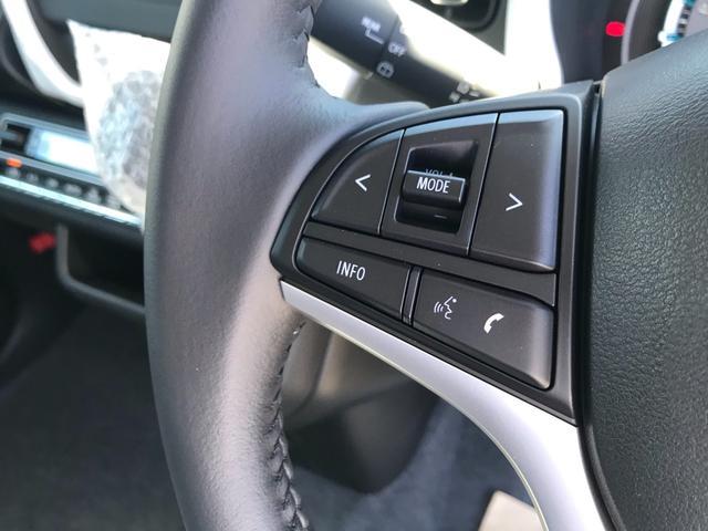 ハイブリッドX 届出済未使用車 スマートキー2本 新車保証書 取説 全方位カメラ シートヒーター セーフティーサポート(45枚目)