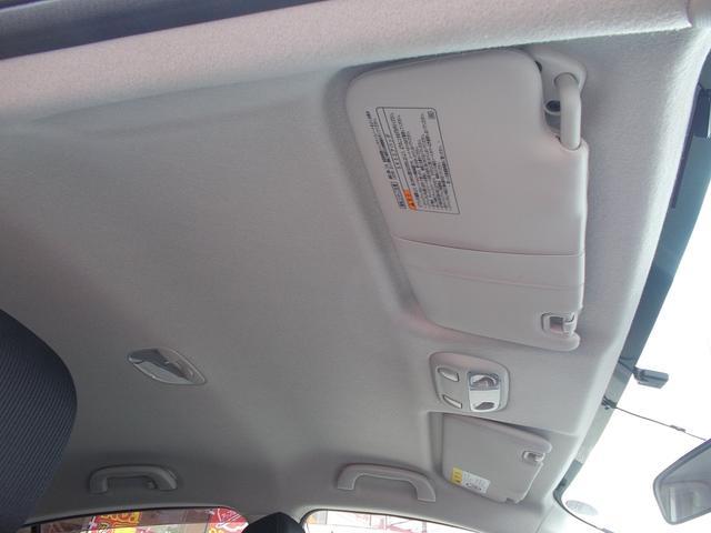 1.6i-L 4WD HDDナビ バックカメラ 地デジ(20枚目)