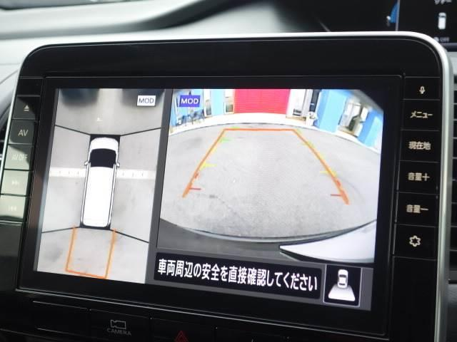 e-パワー ハイウェイスターV 両パワ 純正10型ナビ 11型フリップダウンモニター 全周囲カメラ エマージェンシーブレーキ BSM クルコン Wエアコン LEDヘッド ステリモ(4枚目)
