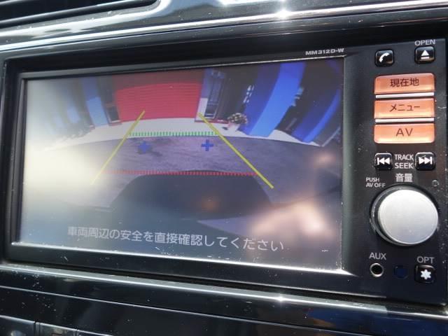 20X クロスギア S-ハイブリッド 両パワ 純正ナビ 革調シート クルコン HIDヘッド バックカメラ Wエアコン オートライト HIDフォグ インテリキー Iストップ ETC(5枚目)