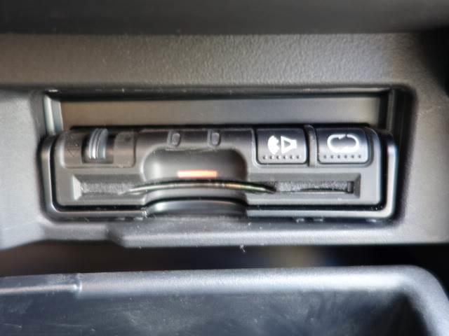 20X クロスギア S-ハイブリッド 両パワ 純正ナビ 革調シート クルコン HIDヘッド バックカメラ Wエアコン オートライト HIDフォグ インテリキー Iストップ ETC(12枚目)