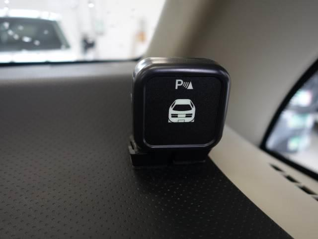 ハイウェイスター Vセレクション 両側電動スライド 純正ナビ 10型フリップダウンモニター バックカメラ ライダー用グリル&バンパー インテリキー HIDヘッドライト Bluetooth フルセグ ETC(12枚目)