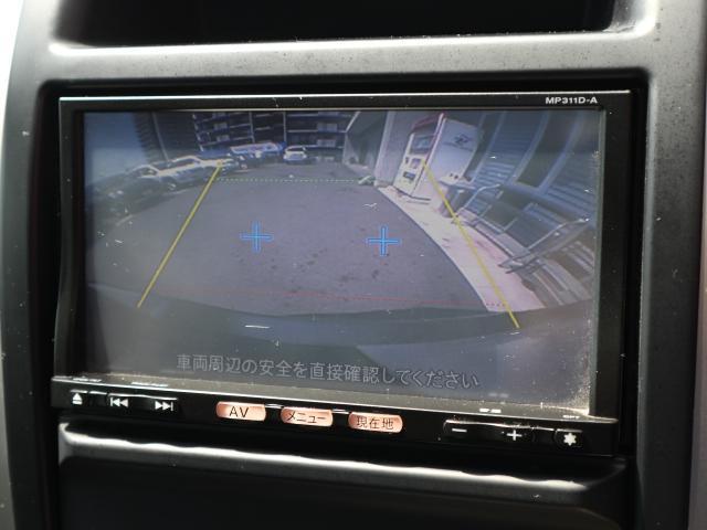 日産 エクストレイル 20Xt サンルーフ SDナビ フルセグ Bカメラ シートH