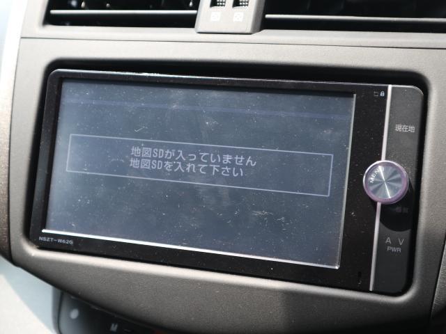 240S Sパッケージアルカンターラリミテッド ルーフレール(5枚目)