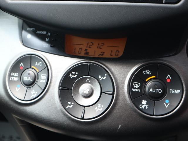 240S Sパッケージアルカンターラリミテッド ルーフレール(11枚目)