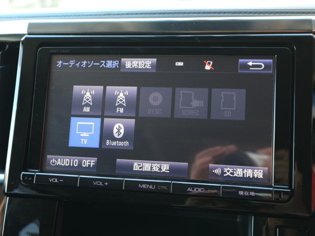 「トヨタ」「ヴェルファイアハイブリッド」「ミニバン・ワンボックス」「愛知県」の中古車5