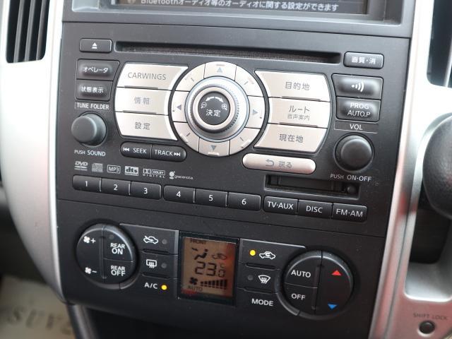 「日産」「セレナ」「ミニバン・ワンボックス」「愛知県」の中古車13