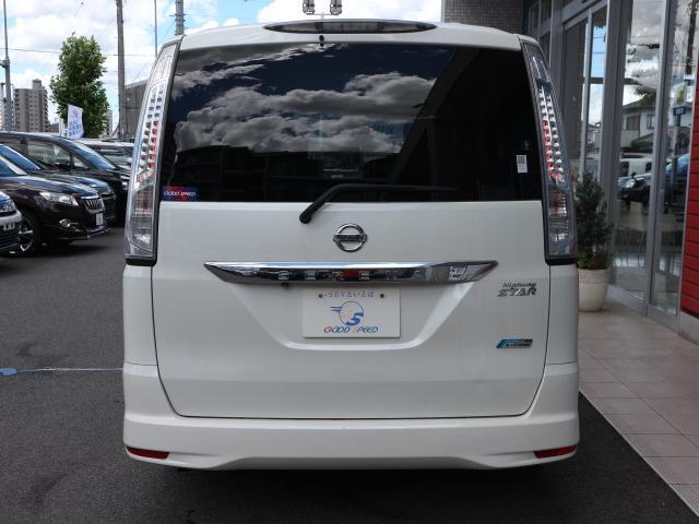 「日産」「セレナ」「ミニバン・ワンボックス」「愛知県」の中古車15