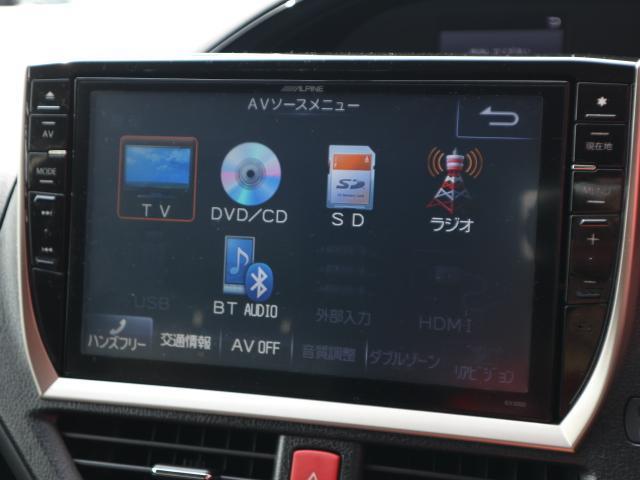 「トヨタ」「エスクァイア」「ミニバン・ワンボックス」「愛知県」の中古車14
