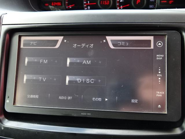 「トヨタ」「ヴォクシー」「ミニバン・ワンボックス」「愛知県」の中古車4