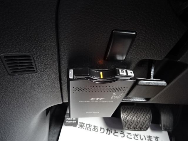 ETC車載器搭載搭載。