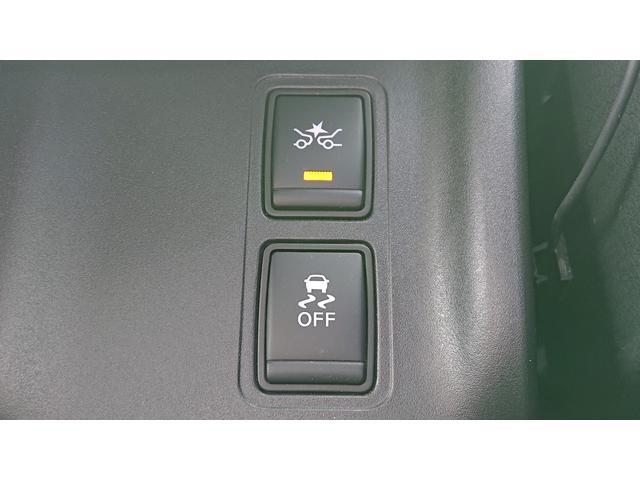 e-パワー ハイウェイスターV 両側電動スライド 純正10型ナビ フリップダウンモニター セーフティパックB プロパイロット アラウンドビュー エマブレ スマートルームミラー パークA(13枚目)