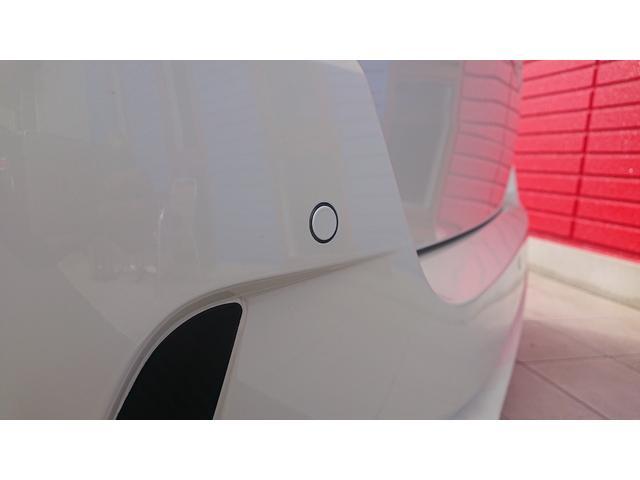 e-パワー ハイウェイスターV 両側電動スライド 純正10型ナビ フリップダウンモニター セーフティパックB プロパイロット アラウンドビュー エマブレ スマートルームミラー パークA(38枚目)